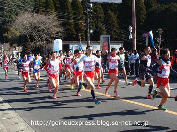 奥球磨ロードレース大会2.jpg