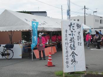 プリンセス駅伝.jpg