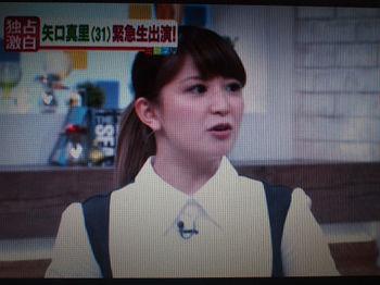 yaguchi1.jpg