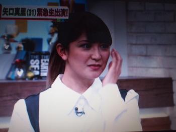 yaguchi2.jpg